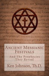 Ancient Messianic Festivals